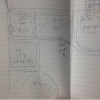 【東京銭湯】江古田 浅間湯