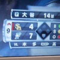 日ハム・日本シリーズへ・対広島