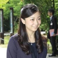 佳子様、英国大学へ留学!!