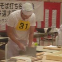 全日本そば打ち名人大会大阪河内長野予選大会
