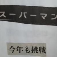 コラージュ川柳 115