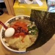 すごい煮干しラーメン凪 新宿ゴールデン街店別館(東京都新宿区歌舞伎町)
