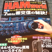 HAM world vol.5