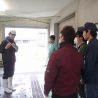 家畜人工授精師講習会を受講しました