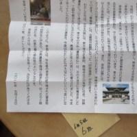 5月14日15日広島・宮崎旅行(続)