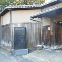 向ヶ岡と忍ケ丘 @史跡見学会