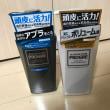 カロヤンプログレ薬用スカルプシャンプーOILY /スカルプコンディショナー