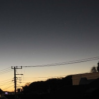 01/15日撮影  太陽+水星&土星 月