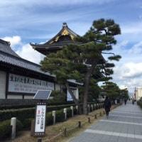 京都・東京のマルチハビテーション 〜 東本願寺 vs  渋谷