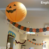 English Plus 2016年10月のEnglish Only Weekのお知らせ(英語編)