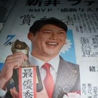 新井、MVP受賞!!カープ受賞ラッシュじゃあ~~