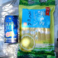 檸檬素麺。
