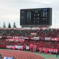 12/4金沢vs栃木戦