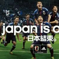 今日は、サッカー日本代表タイ戦!