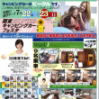 ≪~出展車両~関東キャンピングカーフェスタ2017(*^_^*)≫