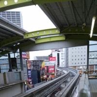 立川は聖おにいさんの聖地?いざ、平和学会へ。東京で山の見えるところに住むには?