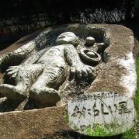 ゼミバス旅行西播磨龍野へ