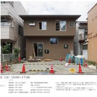 7/31に名古屋市千種区にて建築家住宅のオープンハウス開催