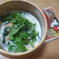 [489]ディズニーのお茶漬け×パクチー×豆乳