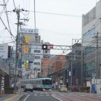 電車で大津へ行ったり、車で大津へ行ったり