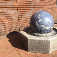 昭島市にて『動く石』