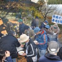12・4三里塚緊急現地闘争、250人が農地死守誓う