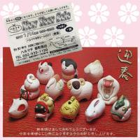 ハルマチ初売りセールは1月14日(土)朝9時!福岡の質屋ハルマチ原町質店