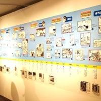 連載40周年&コミックス200巻記念『こち亀展』へ行って来ました♪
