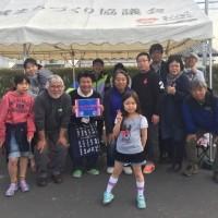 支援者と地域の人たちつなぐ―めんどくしぇ祭2017