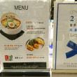担々麺工房 パンギョ現代店☆☆