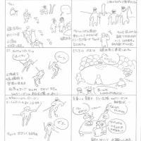 白馬鑓ヶ岳ラストラン2017 5/20  ひと花咲かせ隊(M村さん A木さん Oyazi)