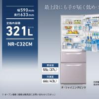 買い替えました冷蔵庫2014