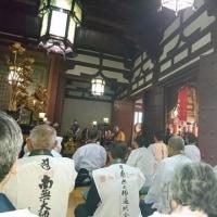 空海入唐の道 古都コース 西安 青龍寺 2017年5月18日 静慈圓先生と一緒の旅
