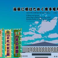 ●挿絵俳句0306・海風に・透次0320・2016-11-26(土)