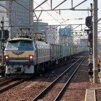 EF66-7 1992年に名古屋で撮影