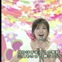 春ラ!ラ!ランド♪アカデミー賞独占!