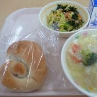平成29年2月28日(火)給食