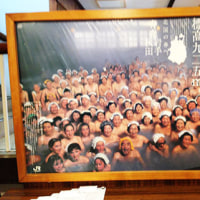 11.28.東北新幹線グランクラス⭐︎復興の旅へNO1