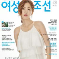 【クォン・サンウ 掲載雑誌】 '女性朝鮮(ヨソンジョソン)2017年 7月号'~色んなショップに出てきたね^^