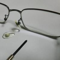 メガネ部品交換