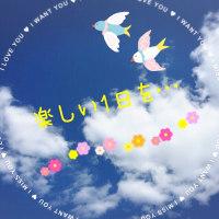 お花見開催のお知らせ〜浪速JIN-chan倶楽部〜