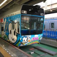小湊鐡道の旅〜4