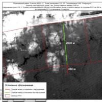 サハリン環境保護団体は衛星情報でサケマス定置網の監視を続ける