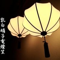 大正~昭和初期モデル復刻版【ほおずき型電燈笠:ジャスミン】