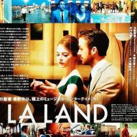 大ヒット!ミュージカル映画「LA LA LAND」観た!また観たい!Tジョイ長岡 レビュー