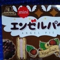 森永製菓のエンゼルパイ、ヘーゼルナッツっ!><