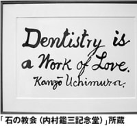 ��Dentistry is a Work of Love��