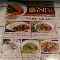 湯島 サイアム食堂で海南風チキンライス(カオマンガイ)