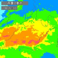 【大雨警報】静岡県も大雨警報発令中!