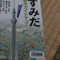 東京ドーム9個分 知的財産構築だ ・・・・・!!!      № 5,663